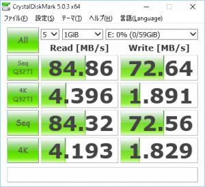 CrystalDiskMark_ microSD