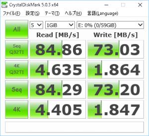 CrystalDiskMark_SDSDQX-064G